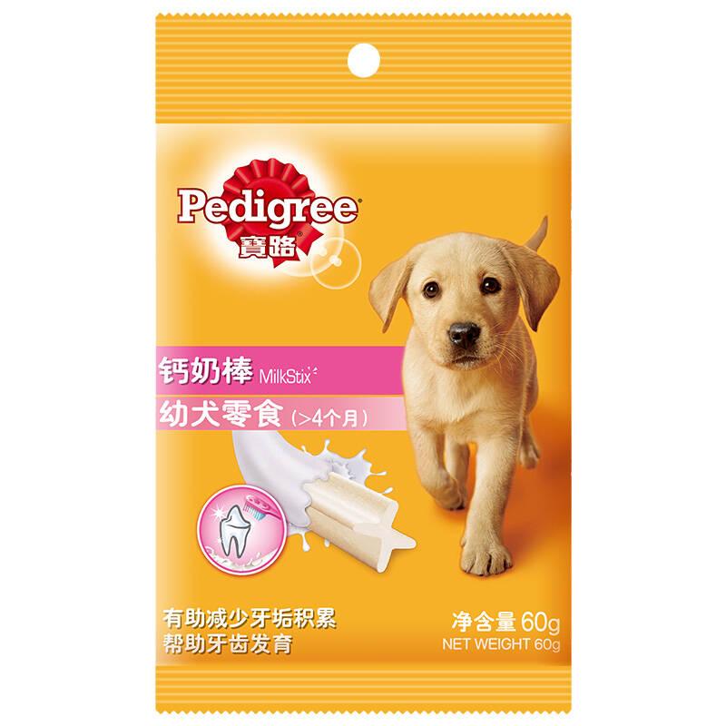 2021高蛋白易消化的狗零食排行榜
