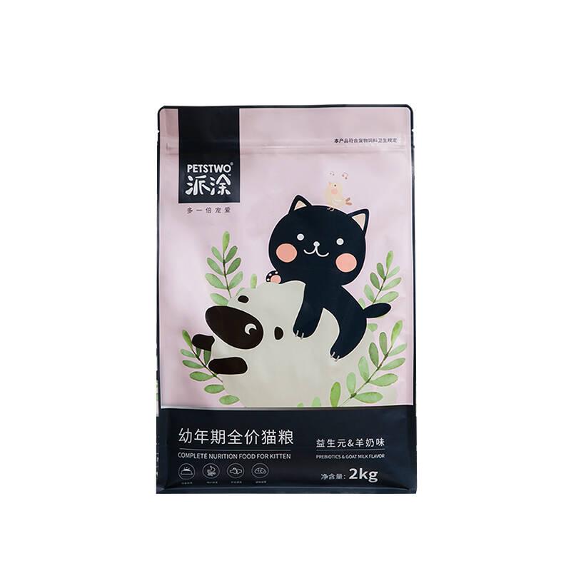 营养护肠胃的通用型猫粮排行榜