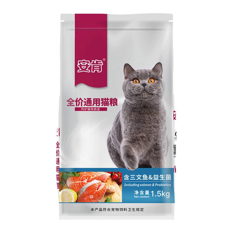 均衡营养的适口猫粮排行榜