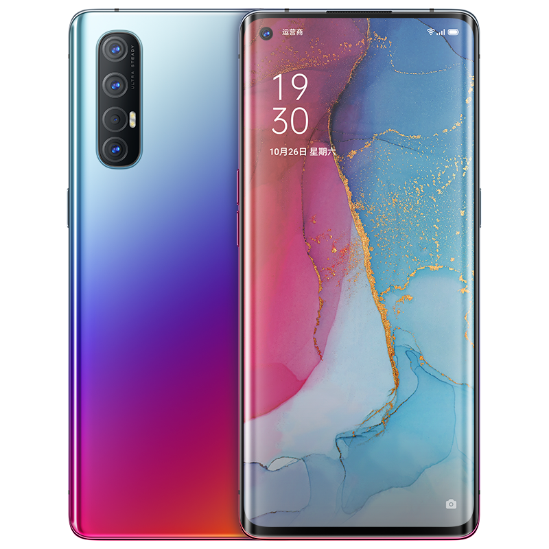 2021年4000价位综合性能最好的手机