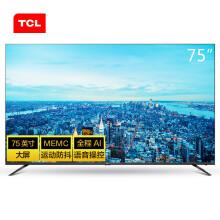 2021年4000左右性价比最高的电视