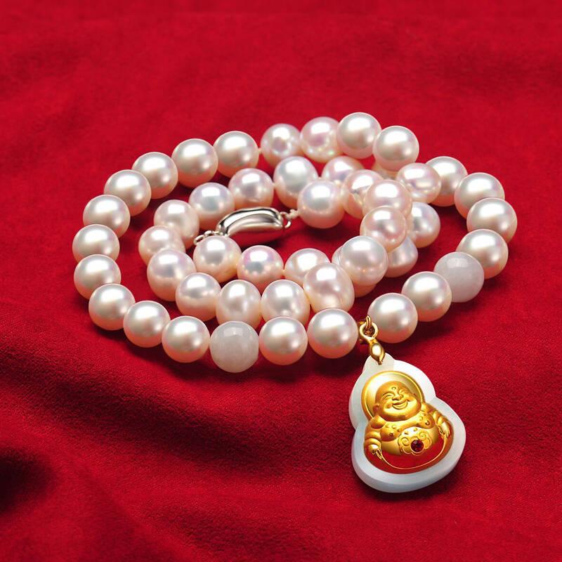 蒂蔻 金镶玉珍珠 项链