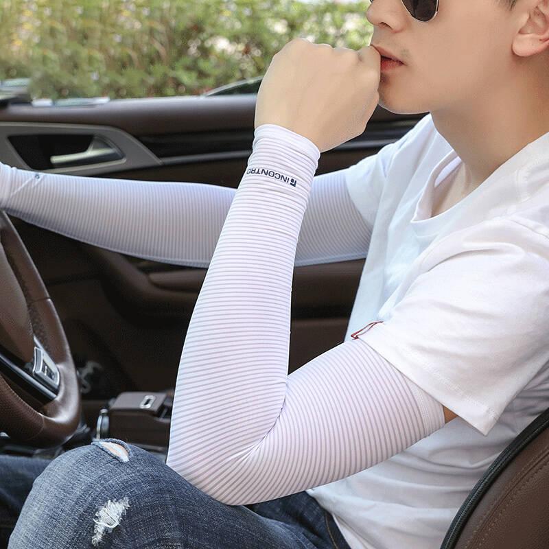 2021年夏季男士防晒袖套最新款式