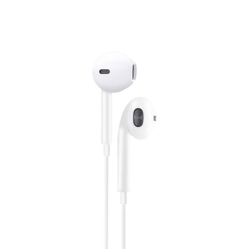 十大50元左右高性价比耳机