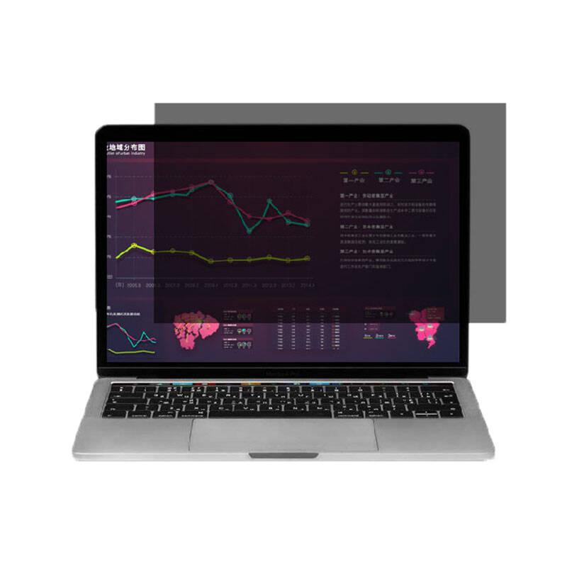 2021十佳笔记本电脑防窥膜推荐