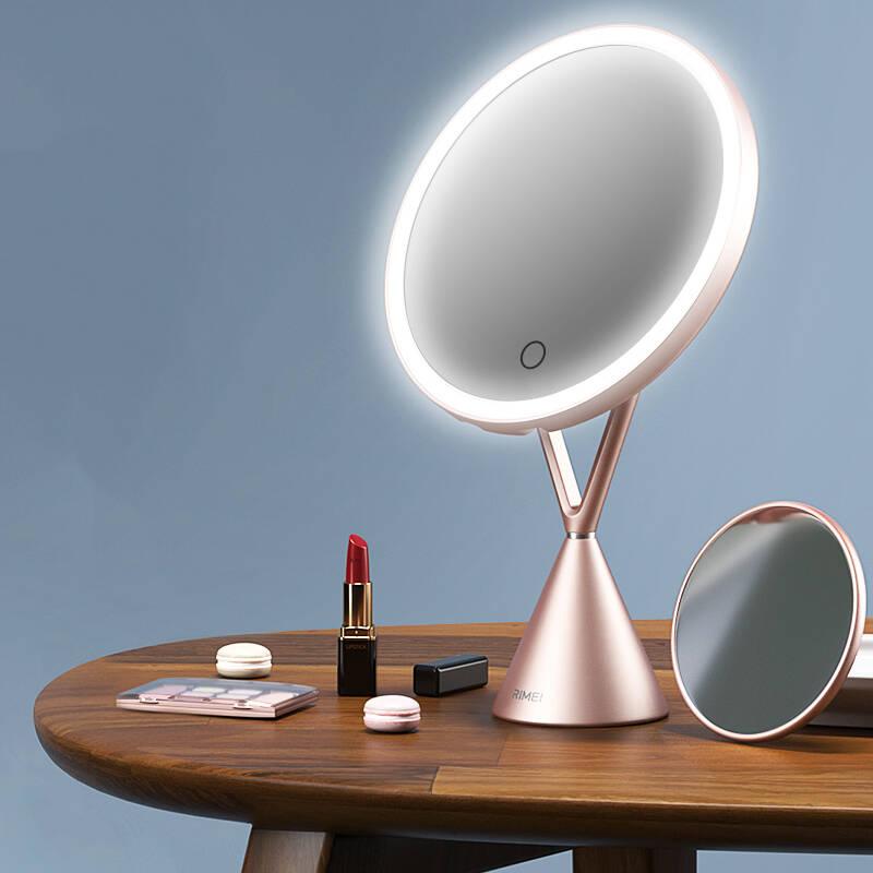 金达日美 充电带灯化妆镜