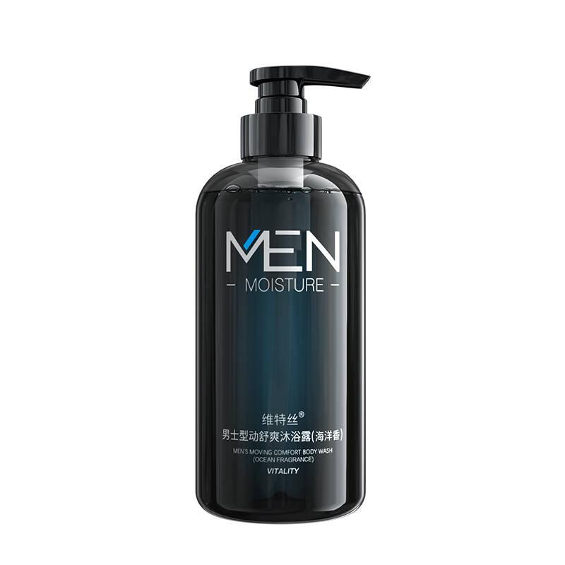 全球十大最好用男士沐浴露排行榜