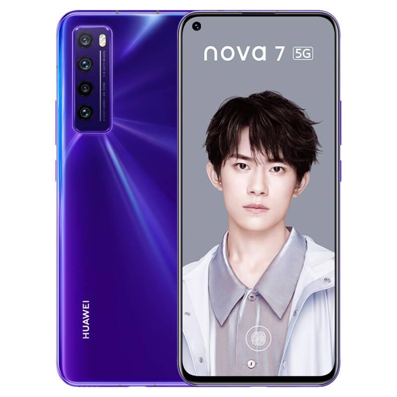 华为nova7 5G