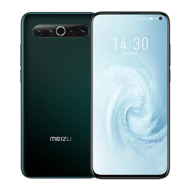 2021十大最好看外形最帅的手机排行榜