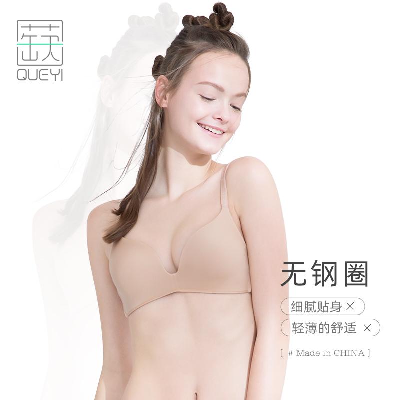2021十佳穿着最舒适的文胸排名