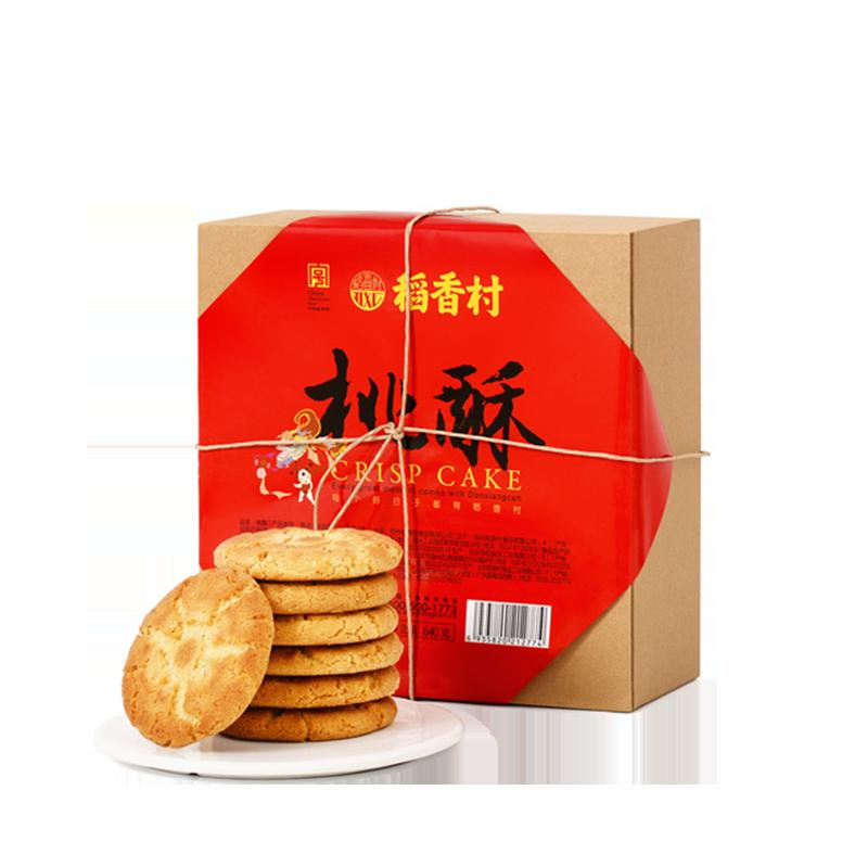 2021十大年货饼干礼盒排行榜