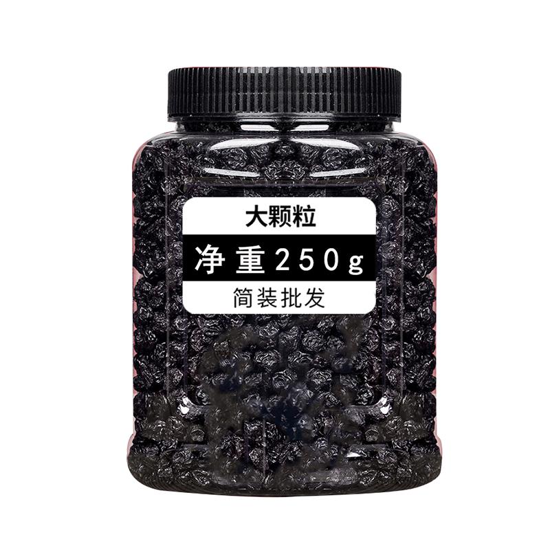 2021十佳蜜饯果干年货排行榜