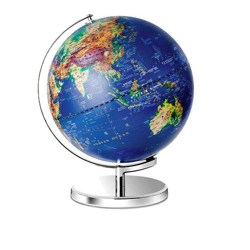 IP AR智能地球仪