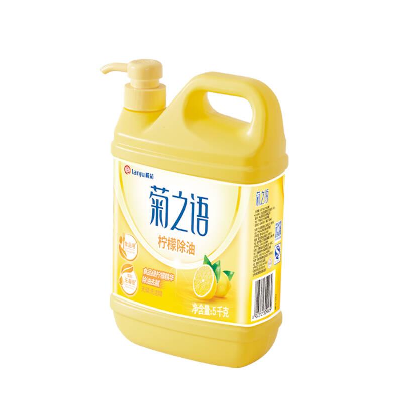 榄菊 柠檬去油无磷洗洁精