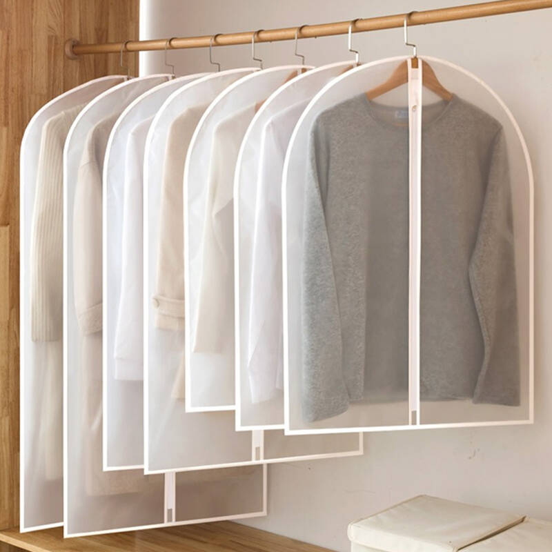 2021年性价比衣物防尘袋排行榜
