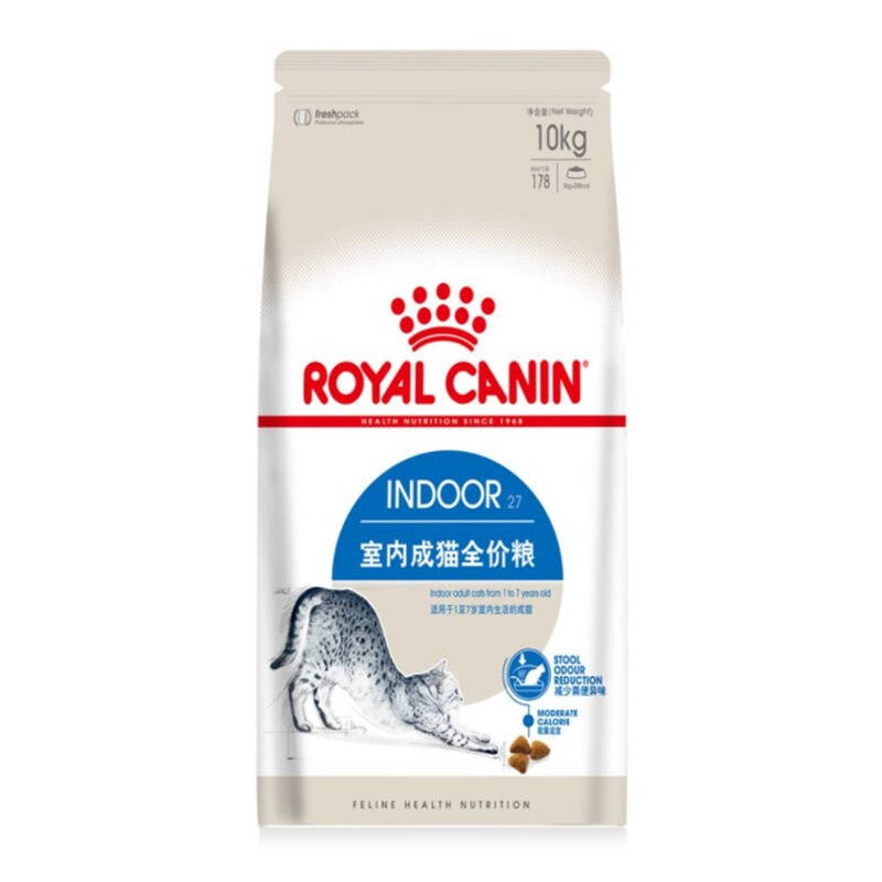 皇家 减少粪便异味 猫粮
