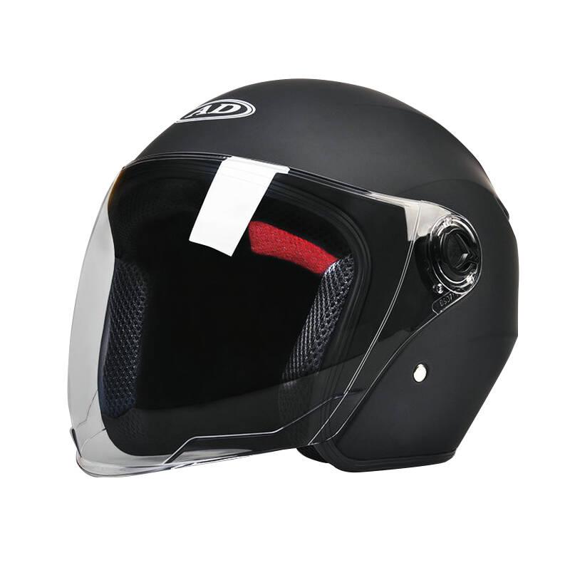 AD 防水防晒头盔