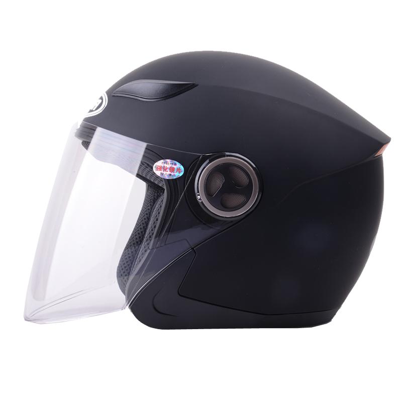 野马 高清反光 头盔