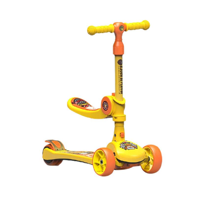 乐的 双模式滑板车