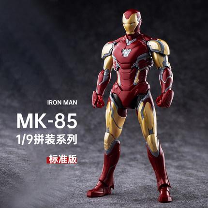 钢铁侠手办MK85