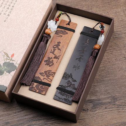创意中国风雕刻书签