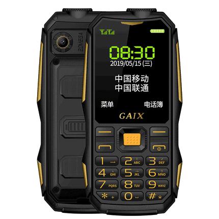 2021十大最耐摔的智能手机排行榜
