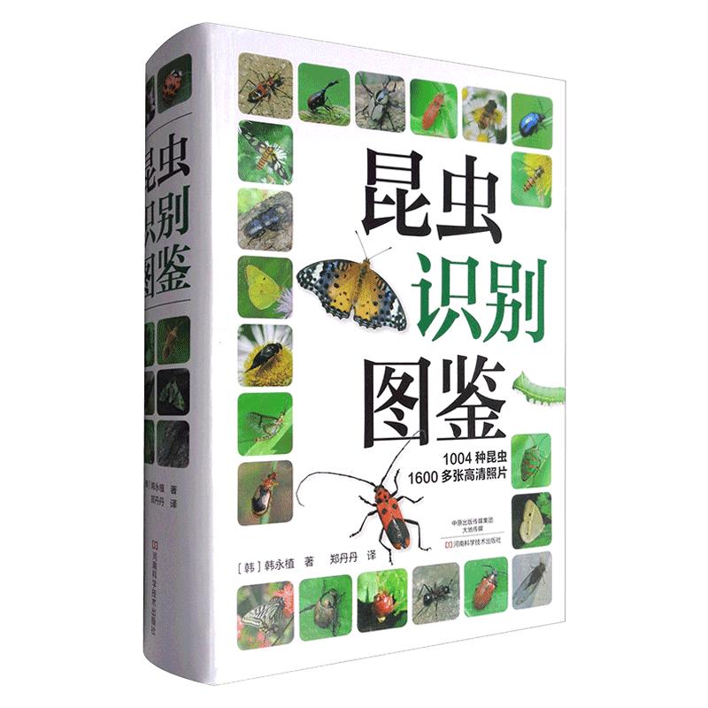 2021生物科学必读的课外书籍
