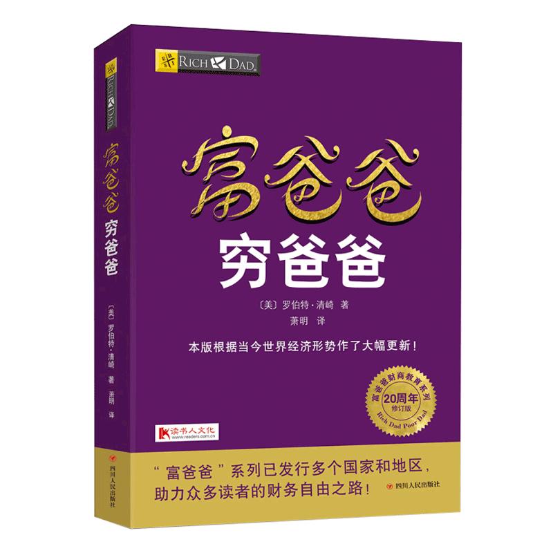 金融初学者入门书籍推荐