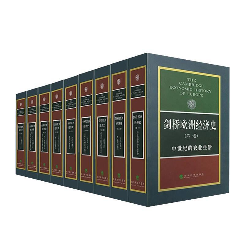2021经济类书籍排行榜前十名