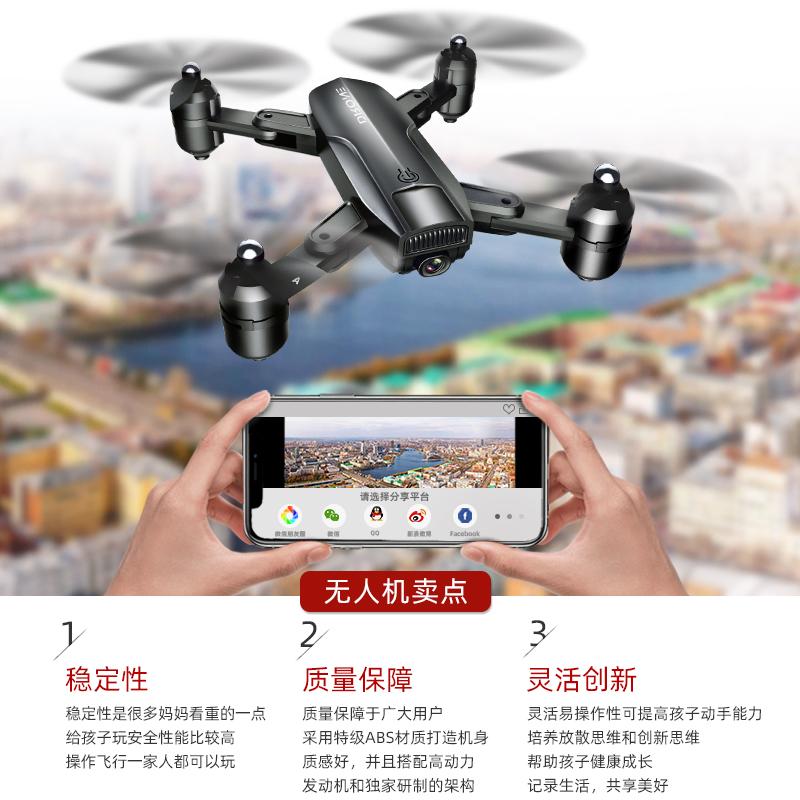 2021十大1000元内高性价比无人机(新手推荐)