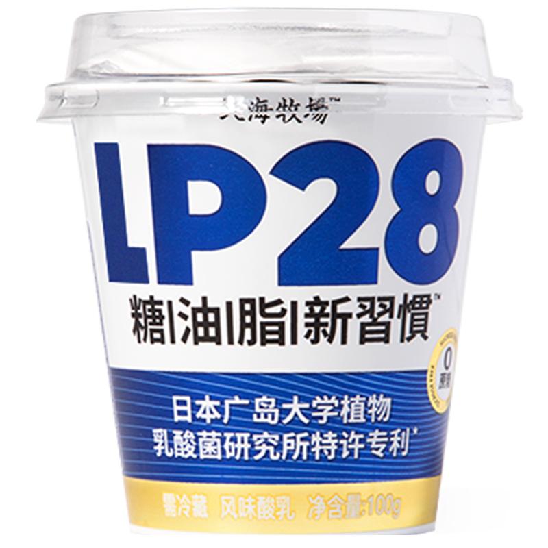 2021无糖酸奶十大排名